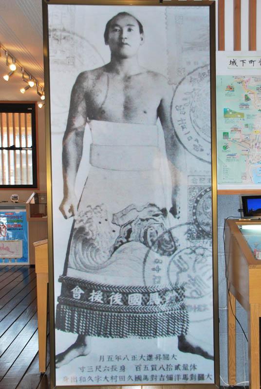 対馬 島ブログ | 樋口一葉と半井桃水