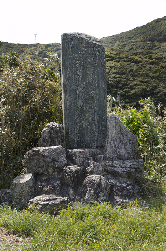 浅藻開港の石碑