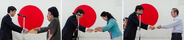第55回長崎県乾しいたけ品評会受賞者
