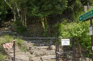 矢立山古墳群 入口ゲート