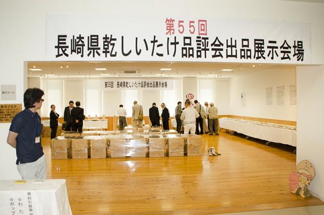 第55回長崎県乾しいたけ品評会01