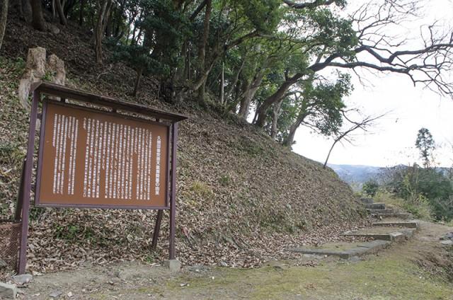 佐須陵墓参考地03