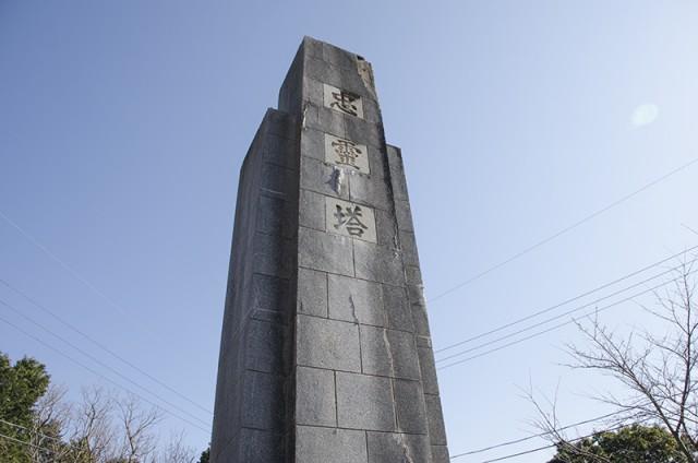 鶏知陸軍墓地03